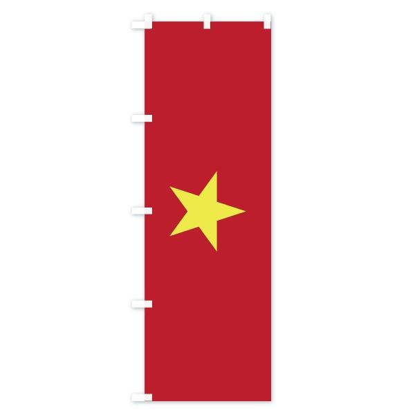 のぼり旗 ベトナム国旗|goods-pro|02