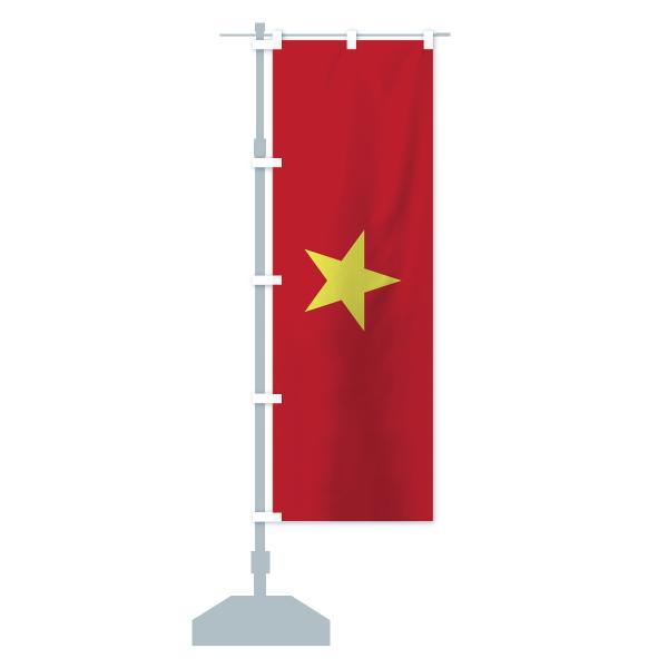 のぼり旗 ベトナム国旗|goods-pro|14