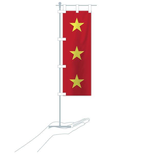 のぼり旗 ベトナム国旗|goods-pro|18