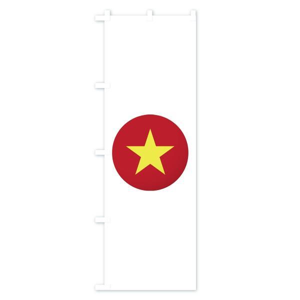 のぼり旗 ベトナム国旗|goods-pro|04