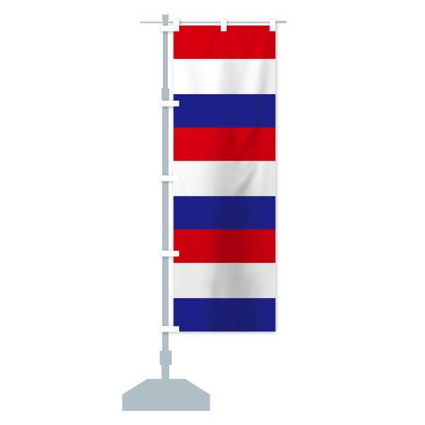 のぼり旗 オランダ国旗|goods-pro|14