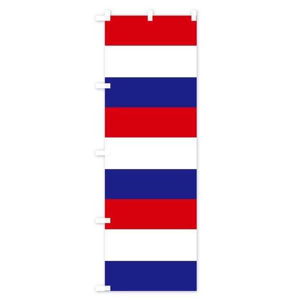 のぼり旗 オランダ国旗|goods-pro|03