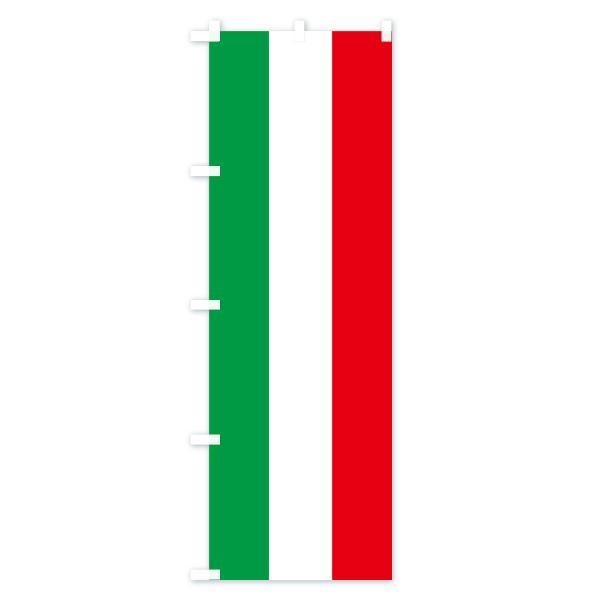 のぼり旗 ハンガリー国旗|goods-pro|02
