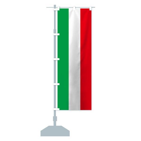 のぼり旗 ハンガリー国旗|goods-pro|13