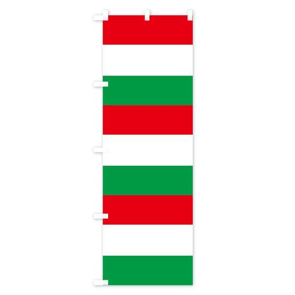 のぼり旗 ハンガリー国旗|goods-pro|03