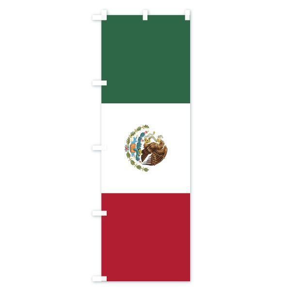 のぼり旗 メキシコ国旗|goods-pro|02