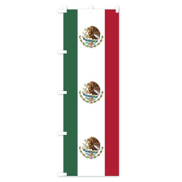 のぼり旗 メキシコ国旗|goods-pro|03