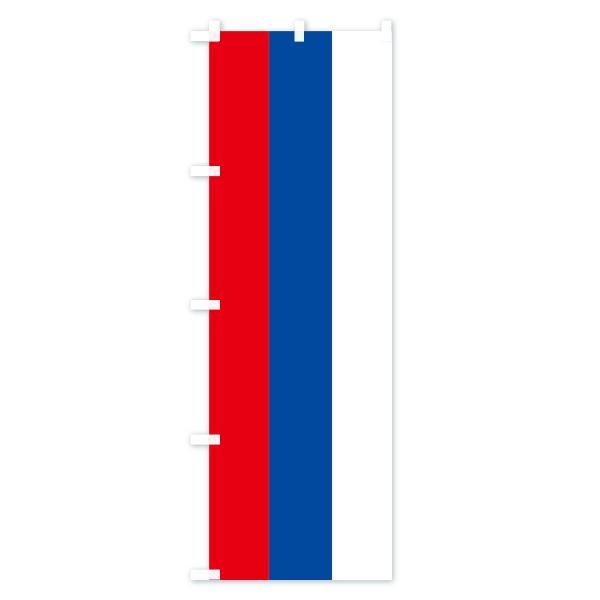 のぼり旗 ロシア国旗|goods-pro|02