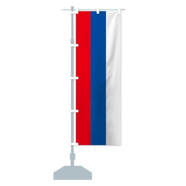 のぼり旗 ロシア国旗|goods-pro|13