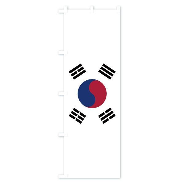 のぼり旗 韓国国旗|goods-pro|02