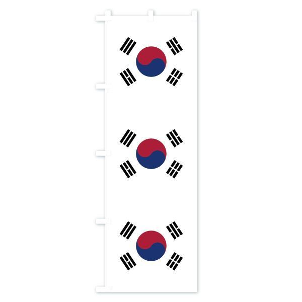 のぼり旗 韓国国旗|goods-pro|03