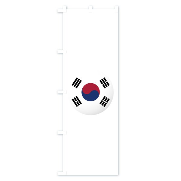 のぼり旗 韓国国旗|goods-pro|04