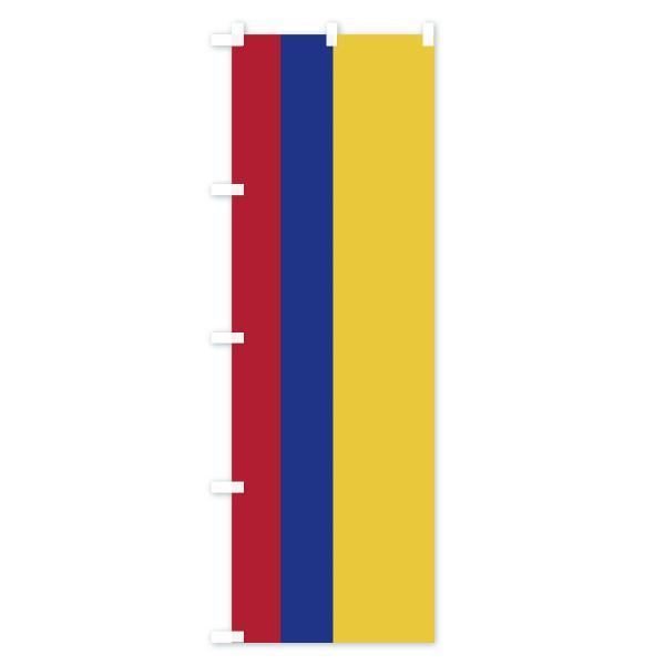 のぼり旗 コロンビア国旗|goods-pro|02