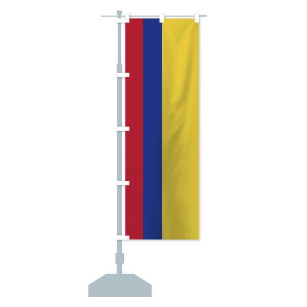 のぼり旗 コロンビア国旗|goods-pro|13