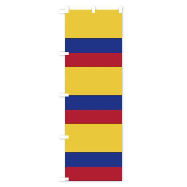 のぼり旗 コロンビア国旗|goods-pro|03