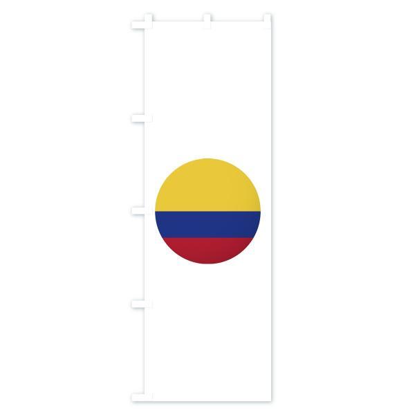 のぼり旗 コロンビア国旗|goods-pro|04