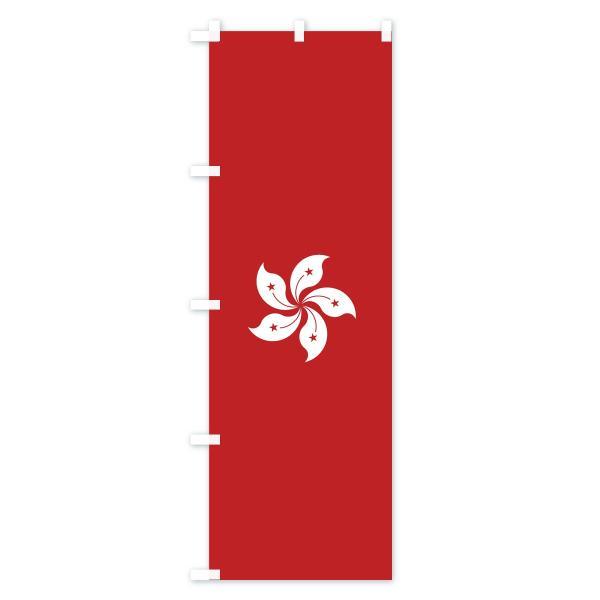 のぼり旗 香港国旗|goods-pro|02