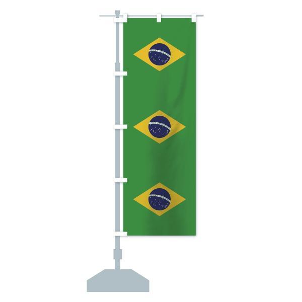 のぼり旗 ブラジル国旗|goods-pro|14