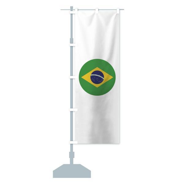 のぼり旗 ブラジル国旗|goods-pro|15