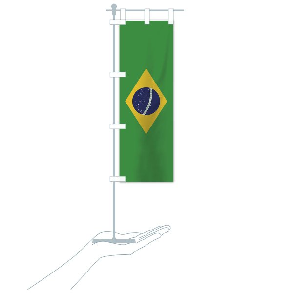 のぼり旗 ブラジル国旗|goods-pro|16