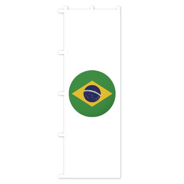 のぼり旗 ブラジル国旗|goods-pro|04