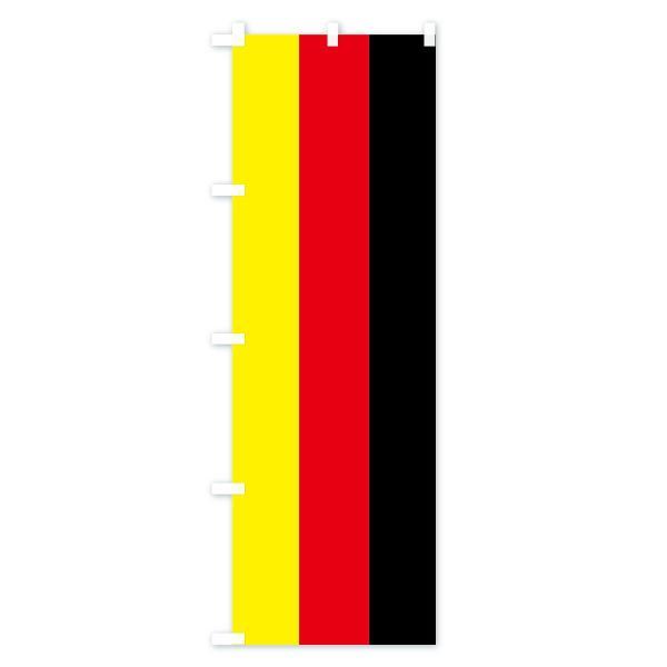 のぼり旗 ドイツ国旗|goods-pro|02