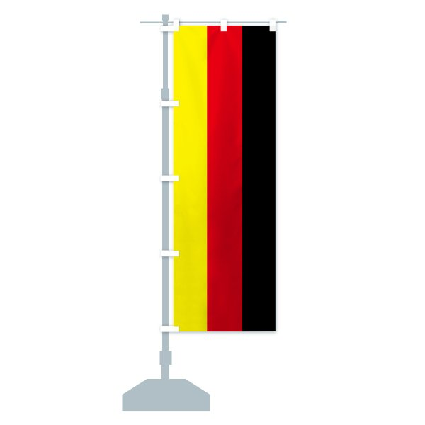 のぼり旗 ドイツ国旗|goods-pro|13
