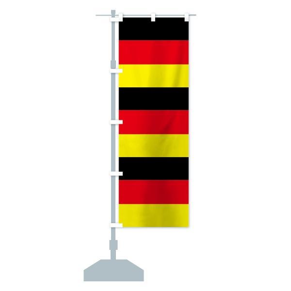 のぼり旗 ドイツ国旗|goods-pro|14