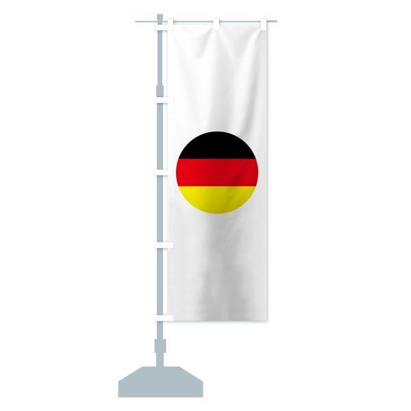 のぼり旗 ドイツ国旗|goods-pro|15