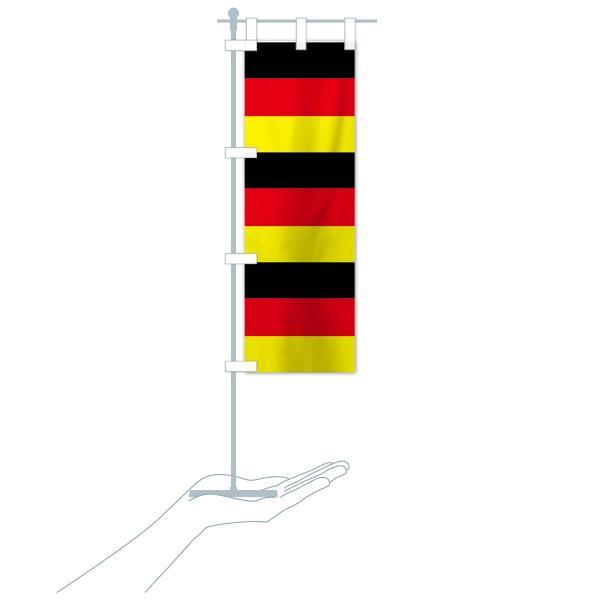のぼり旗 ドイツ国旗|goods-pro|17