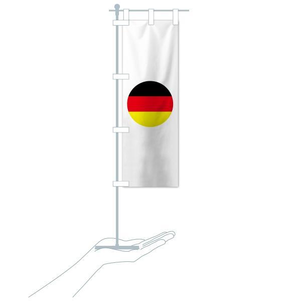 のぼり旗 ドイツ国旗|goods-pro|18