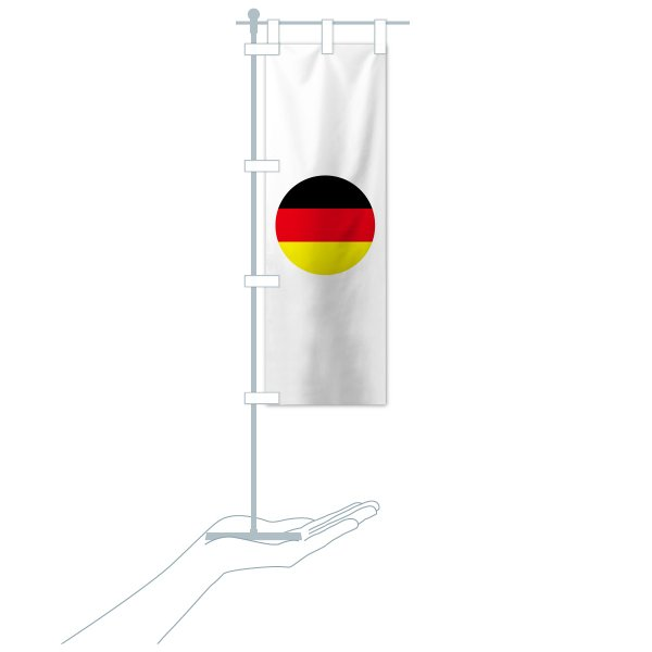 のぼり旗 ドイツ国旗|goods-pro|20