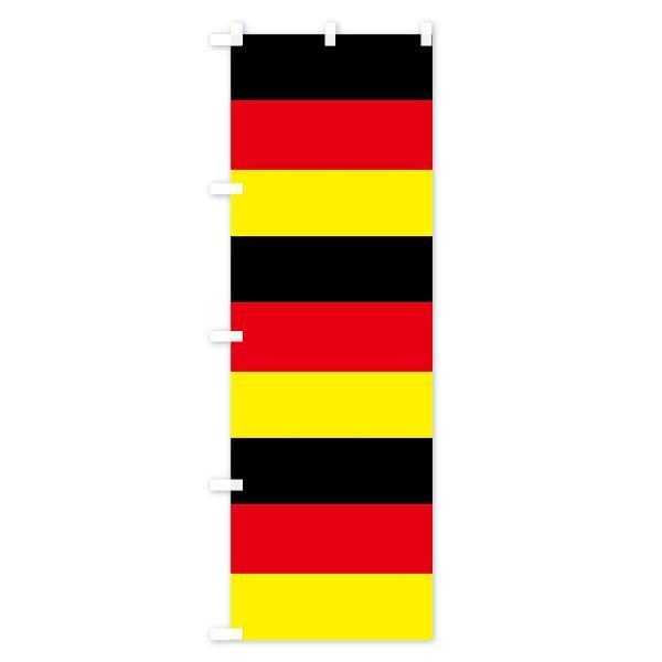 のぼり旗 ドイツ国旗|goods-pro|03