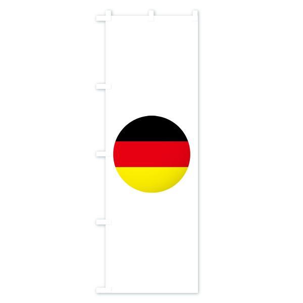 のぼり旗 ドイツ国旗|goods-pro|04