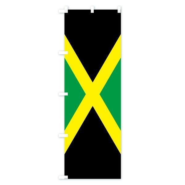 のぼり旗 ジャマイカ国旗|goods-pro|02