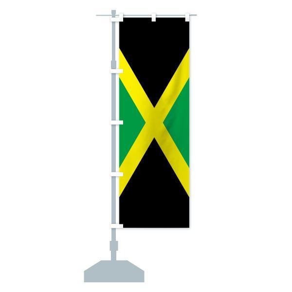 のぼり旗 ジャマイカ国旗|goods-pro|13