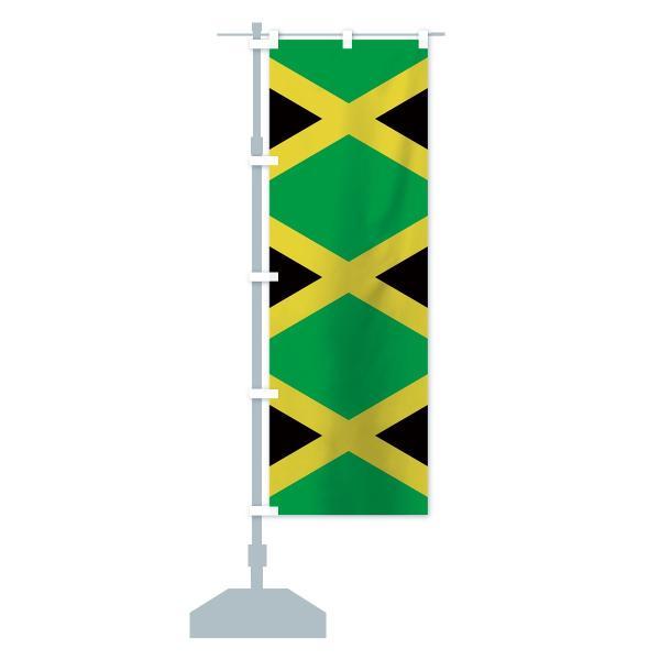 のぼり旗 ジャマイカ国旗 goods-pro 14
