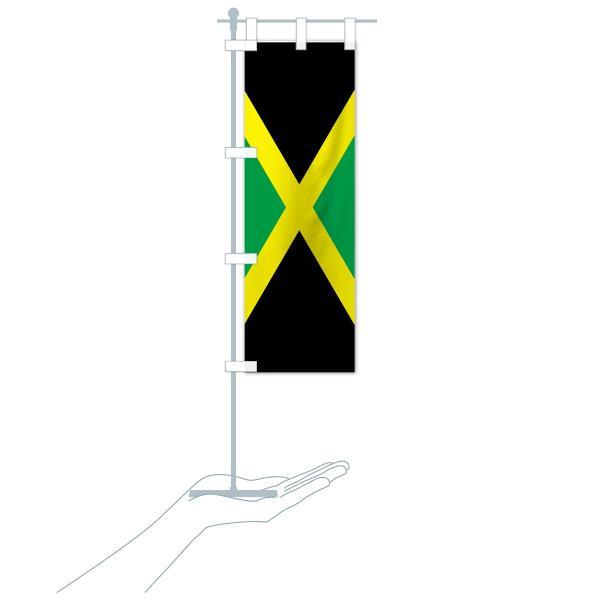 のぼり旗 ジャマイカ国旗 goods-pro 16