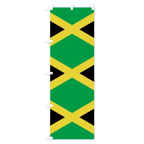 のぼり旗 ジャマイカ国旗|goods-pro|03