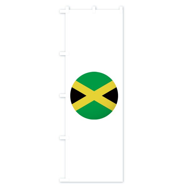 のぼり旗 ジャマイカ国旗|goods-pro|04