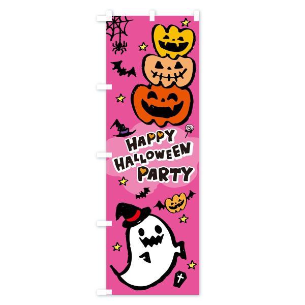 のぼり旗 ハロウィン|goods-pro|04