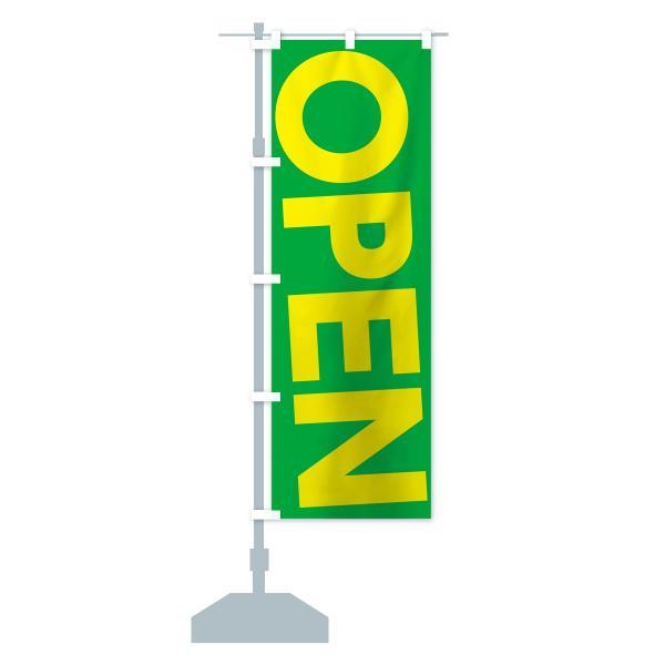 のぼり旗 OPEN|goods-pro|14