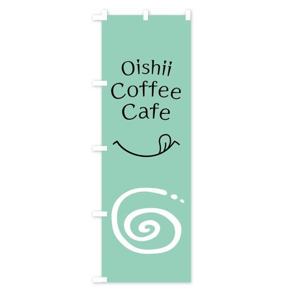 のぼり旗 Cafe Coffee|goods-pro|02