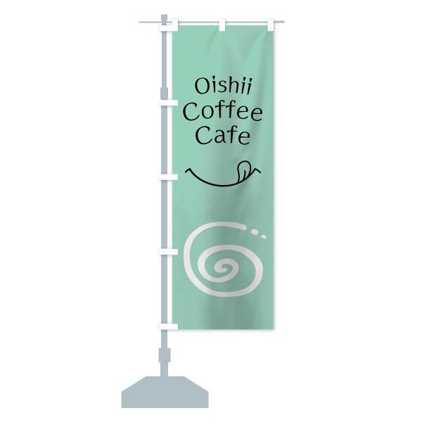のぼり旗 Cafe Coffee|goods-pro|13