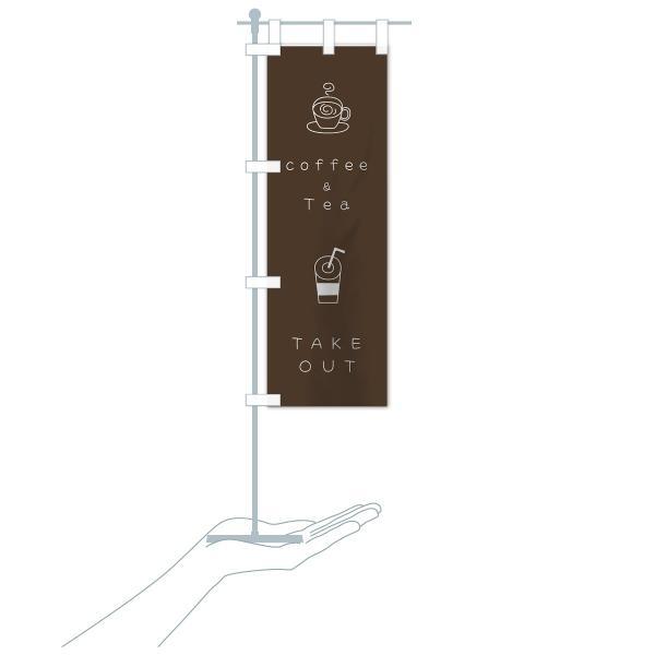 のぼり旗 コーヒー&ティーお持ち帰り goods-pro 16