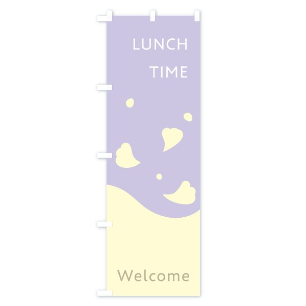 のぼり旗 LUNCH TIME|goods-pro|04