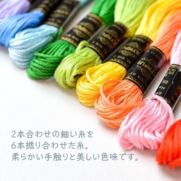 刺しゅう糸 25番 緑系 オリムパス Part1|goods-pro|03