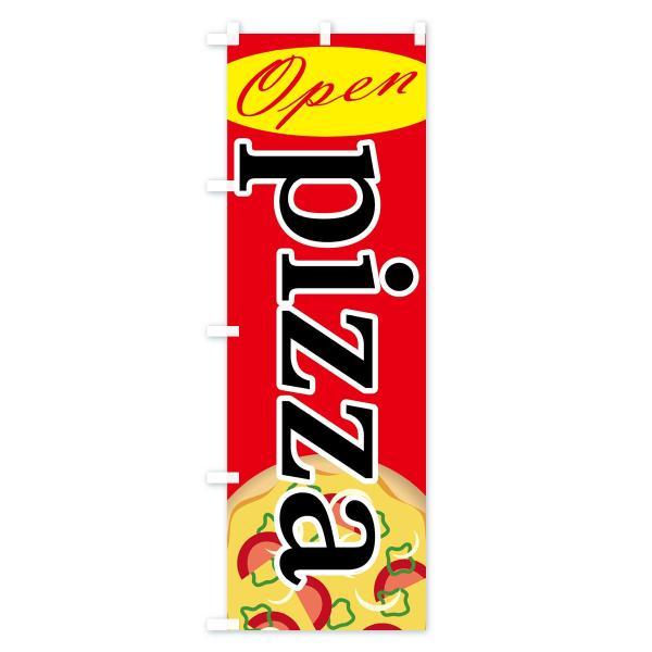 のぼり旗 ピザ|goods-pro|04