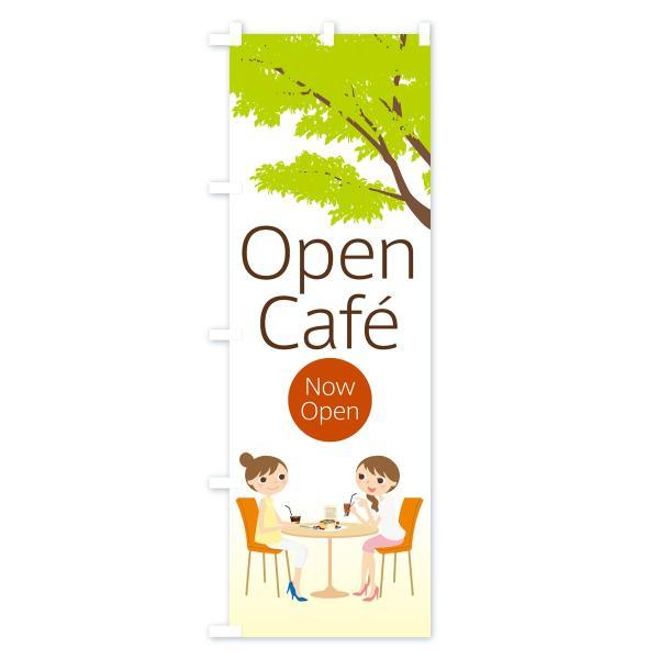 のぼり旗 Open Cafe|goods-pro|02