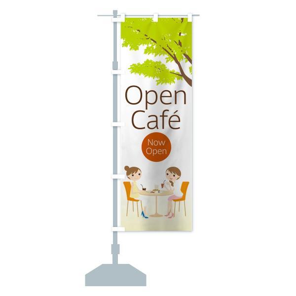 のぼり旗 Open Cafe|goods-pro|13